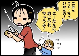 blog_023-1.jpg