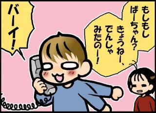 blog_025-1.jpg