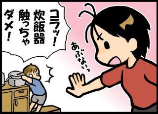 blog_026-1.jpg