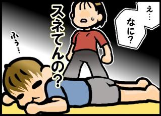 blog_029-1.jpg