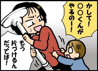 blog_030-1.jpg