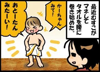 blog_033-1.jpg