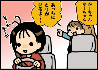 blog_034-1.jpg