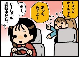 blog_035-1.jpg
