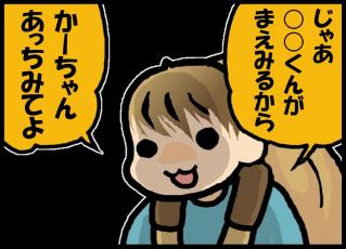 blog_036-1.jpg