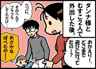 blog_038-1.jpg