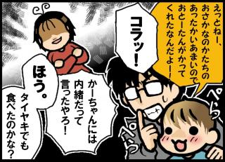 blog_039-1.jpg