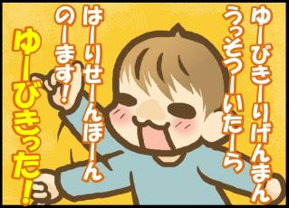 blog_040-1.jpg