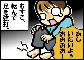 blog_041-1jpg.jpg