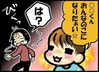 blog_042-1.jpg
