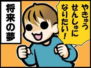blog_105-1.jpg