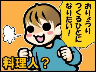 blog_105-2.jpg