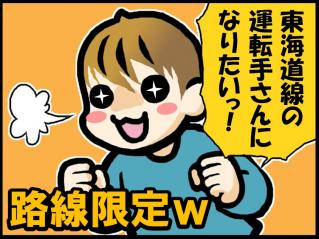 blog_105-3.jpg