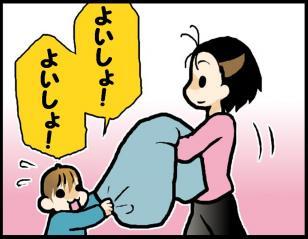 blog_106-1.jpg