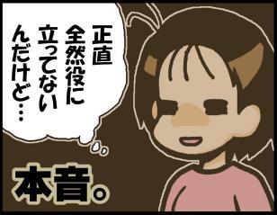 blog_107-1.jpg