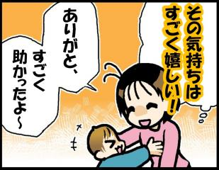 blog_108-1.jpg
