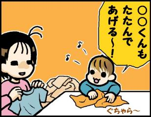 blog_109-1.jpg
