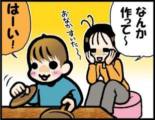 blog_110-1.jpg