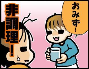 blog_111-1.jpg