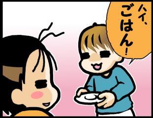 blog_112-1.jpg