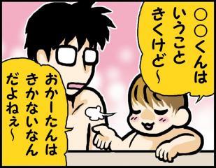 blog_114-1.jpg