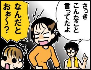 blog_115-1.jpg
