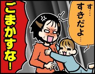 blog_117-1.jpg
