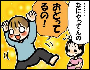 blog_118-1.jpg