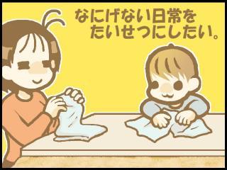 blog_119.jpg