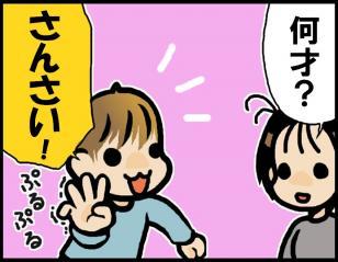 blog_120-1.jpg