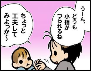 blog_121-1.jpg