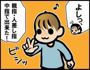 blog_122-1.jpg