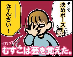 blog_123-1.jpg