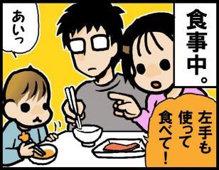 blog_124-1.jpg