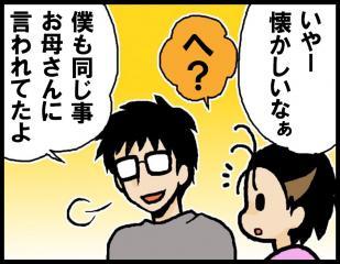 blog_125-1.jpg