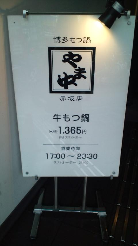 fukuokanao.jpg