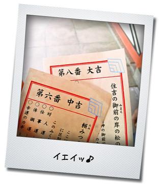 kako-MegizA9oGtEctSCS.jpg