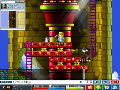 Maple090704_204959_convert_20101123135418.jpg
