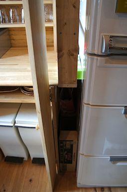 キッチン収納6-01