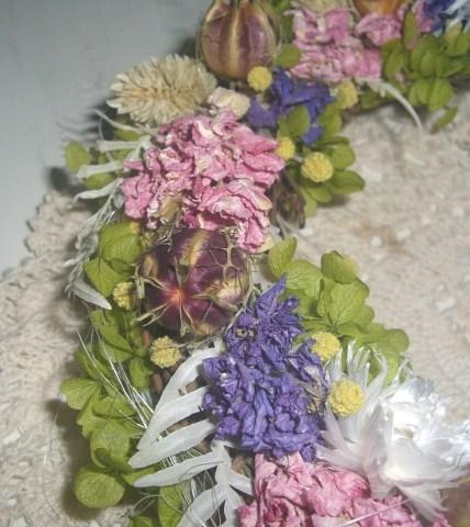 花畑リース3