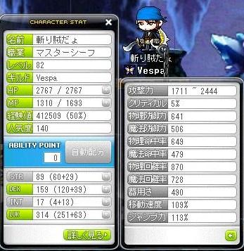 Maple110215_201653.jpg