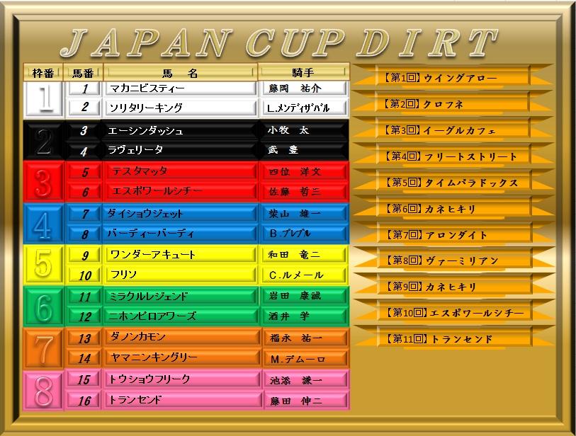 JCD_20111202230432.jpg