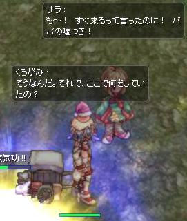 ようじょの記憶3