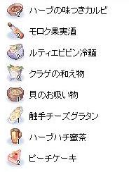 ようじょの記憶5
