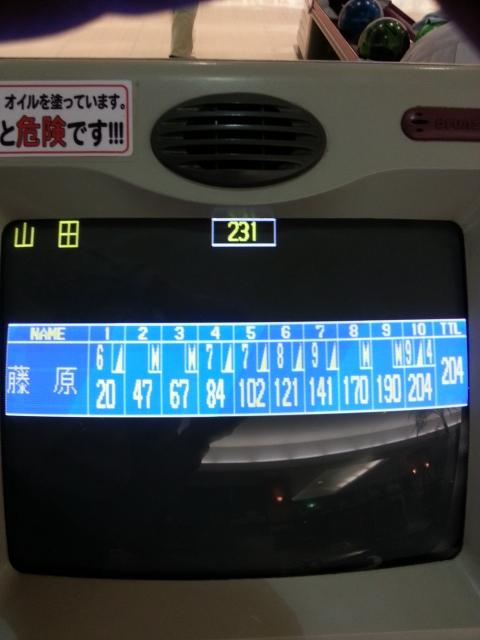 20130207_205223.jpg