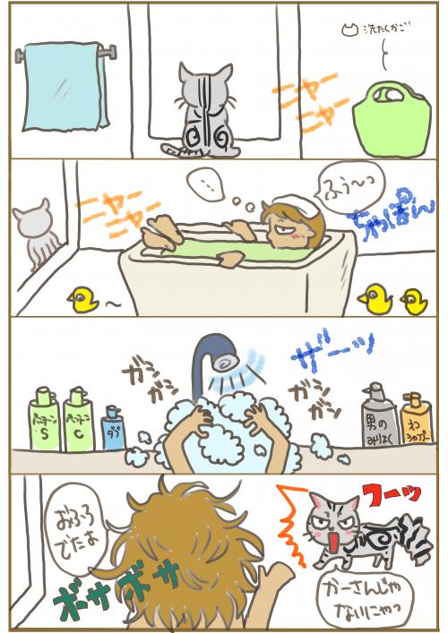 洗面所1convert_20111026024937