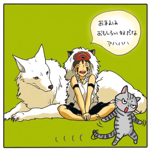 もののけ姫1convert_20111027150813