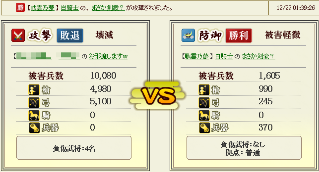 20131229_03.png