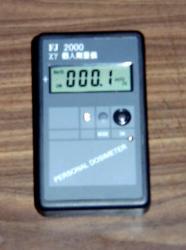 FJ2000B.jpg