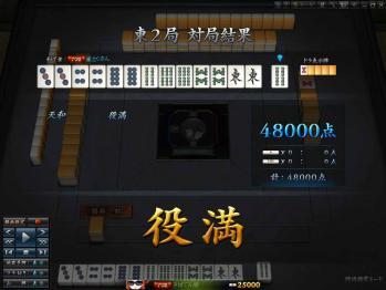 JRMSS-20111024_114254.jpg